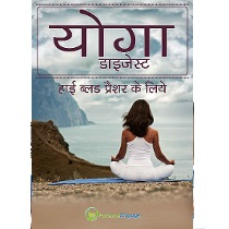 Yoga for BP Hindi Booklet